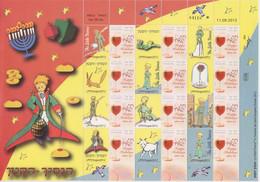 Israele 2012 Le Petit Prince - Zonder Classificatie