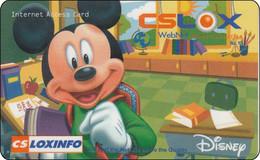 Thailand Phonecard Internet Loxinfo Disney, Micky Maus RRR - Tailandia