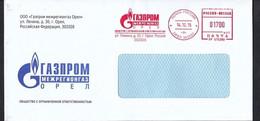 RUSSIA.Postage Meter.Gazprom.Mezhregiongaz.Oryol City. - Marcofilie - EMA (Printmachine)