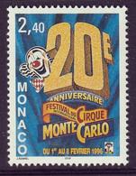 MONACO - 20e Anniversaire Festival De Cirque - Y&T N° 2026 - 1996 - Ungebraucht