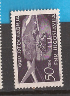 YU 26  1951  651A SLOVENIA BLED   AEREI  FLUGZEUGE  JUGOSLAVIJA JUGOSLAWIEN   MNH - Geographie