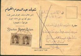 Egypt 1948 Used Card - Brieven En Documenten