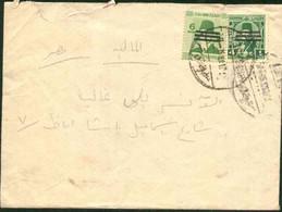 Egypt 1953 Used Cover - Brieven En Documenten