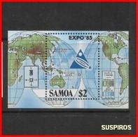 "SAMOA 1985 World Fair ""EXPO '85"" - Tsukuba, Japan  ** - Samoa"