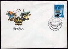 URSS - 1984 - Carte Postale - Cachet Spécial - Tournois - Thème Des échecs - A1RR2 - Schach