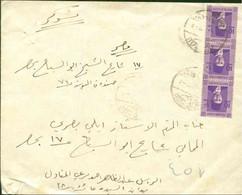 Egypt Used Cover Postmark Cairo - El Malaka Nazly - Brieven En Documenten