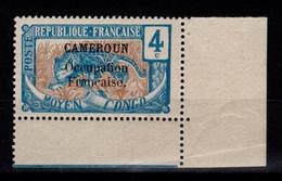 Cameroun - YV 69 N** - Unused Stamps