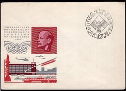 URSS - 1966 - Carte Postale - Cachet Spécial - Tournois - Thème Des échecs - A1RR2 - Schach