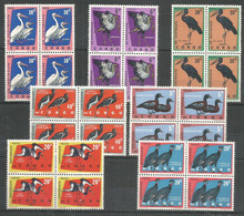 4x CONGO - MNH - Animals - Birds - 1963 - Otros