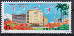 """CHINA 1973, 8 F. """"Chinese Export Commodities Fair"""", Unmounted Mint, Superb - 1949 - ... Repubblica Popolare"""
