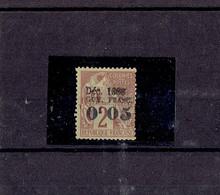 TP COLONIES FRANCAISES - GUYANE - N°2 - X - 1886 - Nuevos