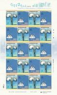 ANTARCTIQUE - Corée Du Sud 2011 Préservation Des Régions Polaires, Ours Et Manchots - Yv. 2614/2615 ** Feuille - Non Classés