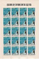 ANTARCTIQUE - Japon 1957 Expédition Polaire, Manchot Empereur - Yv. 592 ** Feuille - Non Classés
