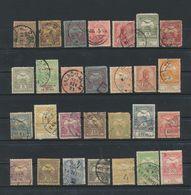 HONGRIE  Beau Petit Lot Avec De Bel Oblitérations De 28 Timbres - Collections