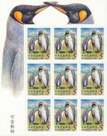 ANTARCTIQUE - Taiwan 2006 Manchots Royaux - Yv. 2948/2951 ** 4 Blocs De 9, Bord De Feuilles - Non Classés