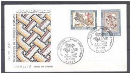 FDC Algérie  YT N°479 480 Mosaïques De L'époque Romaine - Algeria (1962-...)