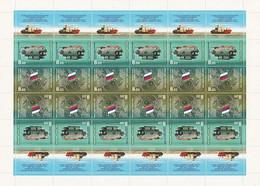 ARCTIQUE - RUSSIE 2007 Recherches Polaire, Pôle Nord - Yv. 7025/7026 ** Feuille - Non Classés