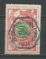 TR 40 Gestempeld (blauwe Stempel) ANVERS BOULEVARD LEOPOLD - 1895-1913
