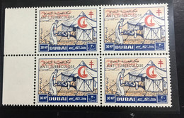 Dubai T. B. ( Tuberculosis ) 3 MNH Blocks Of 4 Old Cat £50+ See Photo - Collections (en Albums)