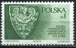 POLAND 1975 (**) - Mi. 2416, Coats Of Arms | Piast Family Eagle | Heraldic Animals - Postzegels