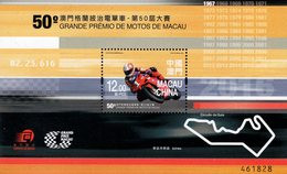 Macao - 2016 - 50th Macao Motorcycle Grand Prix - Mint Souvenir Sheet - Unused Stamps