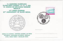 1902. Chess, Yugoslavia, 1992, 15th Chess Olympiad - 30th Anniversary Of Silver Medal, Commemorative Card - Schach