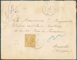 N°69 - 50 Bani Bistre-jaune, Obl. DcGIURGIUsur Enveloppe Recommandée Du 3 Juillet 1886 Vers Bruxelles (Belgique). -Su - Zonder Classificatie