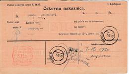 Slovenia SHS 1920 Postal Money Order With SHS Chainbreakers Postage Due Stamp, Postmark LUKOVICA - Slovenia