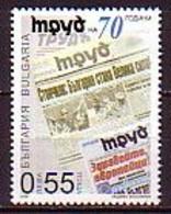 BULGARIA - 2006 - 70 Ans Du Journal Trud - 1v** - Neufs