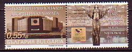BULGARIA - 2006 - 25 Ans De Palais National De La Culture - 1v + Vighet - Neufs