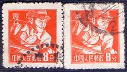CHINA - PRC - HEATER  Shanghai Print  Light Red Orange  R8 - Used - 1955 - RARE - 1932-45 Manciuria (Manciukuo)