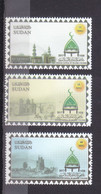 Stamps SUDAN 2016 2017 SINNAR CAPITAL OF ISLAMIC CULTURE MNH #13 - Soedan (1954-...)