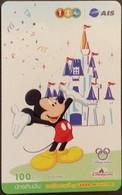 Mobilecard Thailand - 12Call / AIS - Disney - Mickey (3) - Tailandia