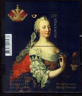 2017 Slovenia 300 Years Of Birth Of Maria Theresia Joint Issue With Austria, Ukraine, Croatia, Hungary MS MNH** MI B 96 - Slovenia