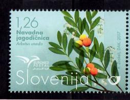 2017 Slovenia Euromed Joint Issue Trees Of Mediterranean Sea Strawberry Tree MNH** MiNr. 1254 Flora Fruits - Slovenia