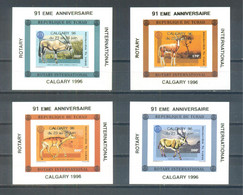 1996 Rotary International MNH Overprinted In Gold Imperforate - Sonstige