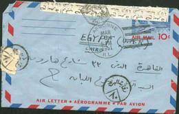 USA Used Aerogramme 1961 Send To Egypt - Cartas
