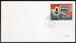 Republique Centroafricaine - 1977 - Phileafrique Abidjan 1969 - A1RR2 - Centrafricaine (République)