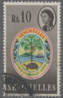 Seychelles - #212 - Used - Seychellen (1976-...)
