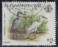 Zil Elwannyen Sesel - Seychelles - #58 - Used - Seychelles (1976-...)