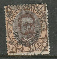 Eritrea, 1893, Una Lira, Used - Eritrea