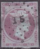 GREECE 1862-67 Large Hermes Head Consecutive Athens Prints 40 L Light Mauve On Blue Vl. 33 - Usati