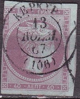 GREECE 1867-69 Large Hermes Head Cleaned Plates Issue 40 L Grey Mauve On Blue Vl. 40 A - Usati