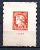 J1-13  France N° 841 ** à 10 % De La Côte. A Saisir !!! - Unused Stamps