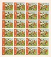 Guinea Ecuatorial Nº Michel 1294 En Hoja De 24 Sellos - Guinée Equatoriale