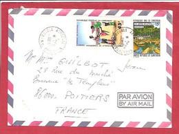 Y&TN°574+538 DOUALA Vers  FRANCE  1979 - Kamerun (1960-...)