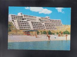 STRUGA, HOTEL IZGREV (6436) ** - Macedonia