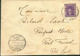 Egypt 1943 Used Cover Postmark Port Said - Mansura Station - Brieven En Documenten
