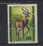 LOT 198 - CAMEROUN   N° 663 **   ANIMAUX  CERF - Kamerun (1960-...)