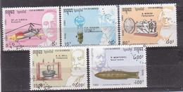 Kambodscha, EXPO'92 , 1294/98 , O  (5791) - Cambodge